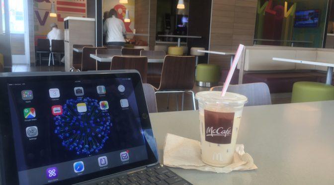 remote work at McDonald's